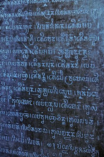 "<img typeof=""foaf:Image"" src=""http://statelibrarync.org/learnnc/sites/default/files/images/vietnam_220.jpg"" width=""333"" height=""500"" />"