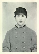 David E. Johnston