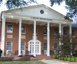 Murdoch Developmental Center, 2011. Image available from the North Carolina Department of Health and Human Services.