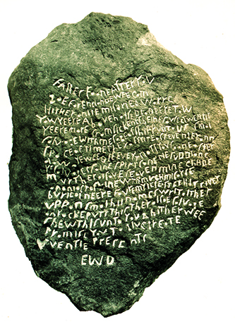 The back of the first Dare Stone, aka the Chowan River stone. Image courtesy of Brenau University, Gainesville, Ga.