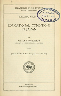 "Cover page of ""Educational Conditions In Japan"" by  Montgomery, 1919, U.S. Department of the Interior, Bureau of Education."