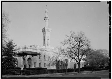 Mosque. Image courtesy of Library of Congress.